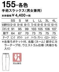 KAZENカゼン/133/男女兼用/スクラブ上下セット/白衣/スクラブ/白衣男性/スクラブ