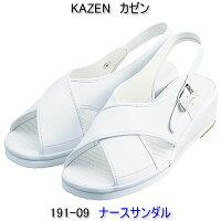 KAZENカゼンナースサンダル191-09