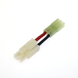 【送料無料】イーグル (S5)バッテリーミニ変換コネクター(ラージコネクター→ミニコネクター) 品番5352