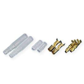 【送料無料】イーグル (S10)軽量コネクター(ゴールド・モーターコネクター) 品番789