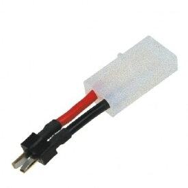 【送料無料】イーグル バッテリーミニ2P変換コネクター 品番2858