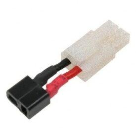 【送料無料】イーグル バッテリー2P変換コネクター 品番3095LP