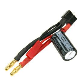 【送料無料】イーグル リポバッテリーコネクター(2P出力、BECコネクター・キャパ付) 品番3884