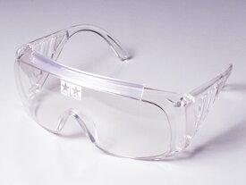 タミヤ セーフティゴーグル (保護メガネ) 品番74039