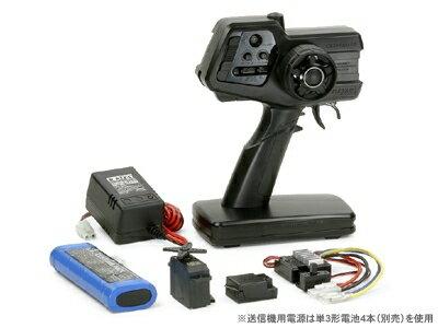 タミヤ ファインスペック2.4G 電動RCドライブセット 品番45053