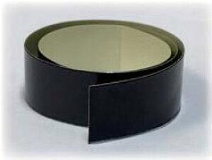 【送料無料】[取寄] TOP LINE トラクションアップ高導電性アルミテープ 10mm幅×全長20cm (ブラック) #TP-84W
