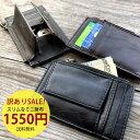 スリム財布 ミニ財布 小銭入れ 多機能 本革 ちょっと訳あり アウトレットコインケース フラグメントケース ミニマル…