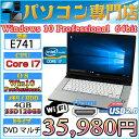 15.6型ワイド FMV製 E741 Core i7 2640M-2.8GHz メモリ4GB SSD128GB マルチ 無線LAN付 Windows10Pro 64bit済【HDMI】【中古】
