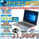 15.6型ワイド HP製 ProBook 4530s 第二世代 Core i3 2310M-2.1GHz メモリ4GB HDD320GB マルチ 無線LAN付 MAR Windows10 Home 64bit【HD…