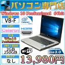 12.1型 NEC製 VB-F Celeron 887-1.5GHz メモリ2GB HDD250GB 無線LAN付 Windows10 Professional 64bit【HDMI,USB3.0】【中古】