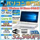 Panasonic 12.1型 CF-NX2 Core i5 3320 2.6GHz メモリ4GB HDD250GB 無線LAN付 Windows10 Home 64bit済 プロダクトキー付属【HDMI,USB3.…