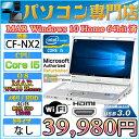 Panasonic 12.1型 CF-NX2 Core i5 3320 2.6GHz メモリ4GB 新品SSD120GB 無線LAN付 Windows10 Home 64bit済 プロダクトキー付属【HDMI,U…