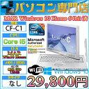 12.1型 タッチパネル式 Panasonic CF-C1 Core i5 2.4GHz メモリ4GB 新品SSD120GB 無線LAN付 Windows10 Home 64bit済 プロダクトキー付…