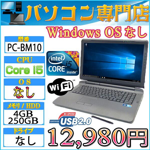 【訳あり】16.4型ワイド(タッチパネル対応) SHAP製 PC-BM10 Core i5 2.4GHz メモリ4GB HDD250GB 無線LAN付 タッチペン付 OSなし【eSATA.USB2.0,テンキー】【中古】