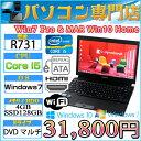 13.3型HD液晶 東芝製 R731 Core i5 2520M-2.5GHz メモリ4GB SSD128GB DVDマルチ 無線LAN内蔵 Windows7Pro & MAR Windows10 Home プロダ…