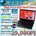 13.3型HD液晶 東芝製 R731 Core i3 2330M-2.2GHz〜 メモリ4GB SSD128GB DVDマルチ 無線LAN内蔵 Windows7Pro & MAR Windows10 Home プロ…