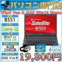 15.6型HD液晶 東芝製 B551 Core i3 2310M-2.1GHz メモリ4GB HDD250GB マルチ 無線LAN付 Windows7 Professional&MAR Windows10 Home 64…