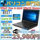 15.6型HD液晶 東芝製 B551 Core i5 2520M-2.5GHz メモリ4GB HDD250GB DVDドライブ 無線LAN付 Windows7 Professional&…