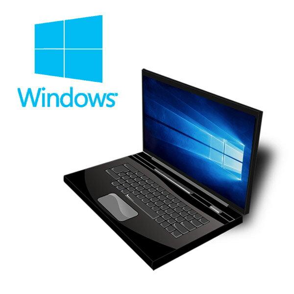 12〜13型 & 15型ワイド液晶 メーカー、機種選択不可 パソコン 大容量4GB 無線LAN付 Windows10 インストール済 プロダクトキー付【中古】【DELL NEC HP 東芝 Lenovo Sony Panasonic Epson 】