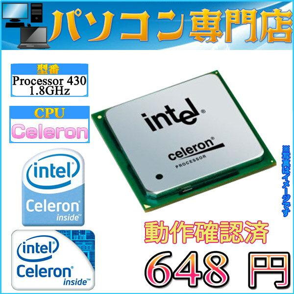 数量限定 ディスクトップ用 動作確認済 Intel製 Celeron Processor 430 1.8GHz 512K Cache,800MHz FSB, LGA775【中古】【ヤマトDM便発送 代引き使用送料別】【05P03Dec16】
