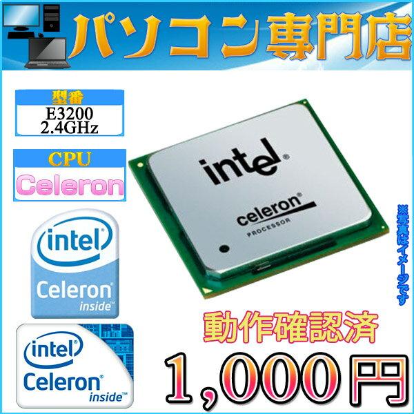 数量限定 ディスクトップ用 動作確認済 Intel製 Celeron Processor E3200 2.4GHz 1M Cache,800MHz FSB, LGA775【中古】【ヤマトDM便発送 代引き使用送料別】【05P03Dec16】