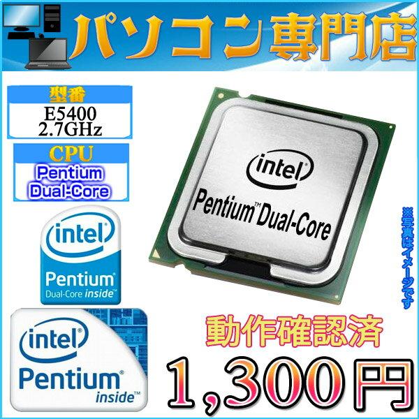 数量限定 ディスクトップ用 動作確認済 Intel製 Pentium Dual-Core Processor E5400 2.7GHz 2M Cache,800MHz FSB, LGA775【中古】【ヤマトDM便発送 代引き使用送料別】【05P03Dec16】