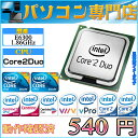 数量限定 ディスクトップ用 動作確認済 Intel製 Core2Duo Processor E6300 1.86GHz 2M Cache,1066MHz FSB, LGA775, PL…