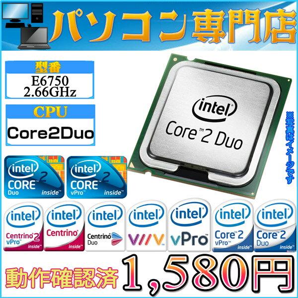 数量限定 ディスクトップ用 動作確認済 Intel製 Core2Duo Processor E6750 2.66GHz 4M Cache,1333MHz FSB, PLGA775【中古】【ヤマトDM便発送 代引き使用別送料】【05P03Dec16】