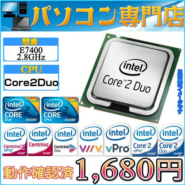 数量限定 ディスクトップ用 動作確認済 Intel製 Core2Duo Processor E7400 2.8GHz 3M Cache,1066MHz FSB, LGA775【中古】【ヤマトDM便発送 代引き使用別送料】【05P03Dec16】
