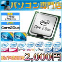 数量限定 ディスクトップ用 動作確認済 Intel製 Core2Duo Processor E7500 2.93GHz 3M Cache,1066 MHz FSB, LGA775【…