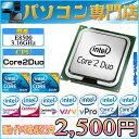 数量限定 ディスクトップ用 動作確認済 Intel製 Core2Duo Processor E8500 3.16GHz, 6M Cache, 1333 MHz ...
