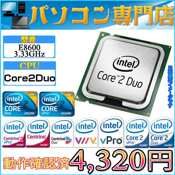 数量限定 ディスクトップ用 動作確認済 Intel製 Core2Duo Processor E8600 3.33GHz 6M Cache,1333 MHz FSB, LGA775【中古】【ヤマトDM便発送 代引き使用別送料】【05P03Dec16】【1201_flash】