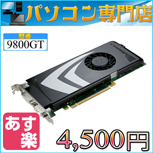 グラフィックボード NVIDIA GeForce 9800GT 512MB PCI EXP 【中古】【05P03Dec16】