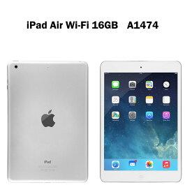 iPad Air Wi-Fi:A1474 16GB 9.7インチ アップル 中古 タブレット 【シルバー】【ランクB】【中古】