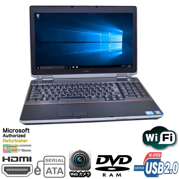 現品限り 15.6型HDワイド DELL製 Latitude E6520 Core i5 2520M-2.5GHz メモリ4GB HDD320GB DVDマルチ 無線LAN内蔵 MAR Windows10 Home 64bit済【テンキー,USB2.0,Bluetooth,Webカメラ】【中古】