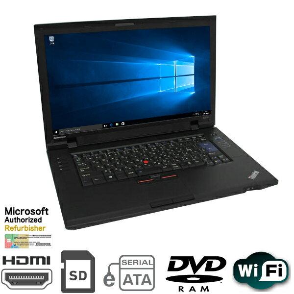 現品限り 15.6型ワイド Lenovo ThinkPad SL510 Core2Duo P8700 2.53GHz メモリ4GB HDD250GB マルチ 無線LAN付 Windows10 Home 64bit済 プロダクトキー付【HDMI,eSATA,USB2.0】【中古】