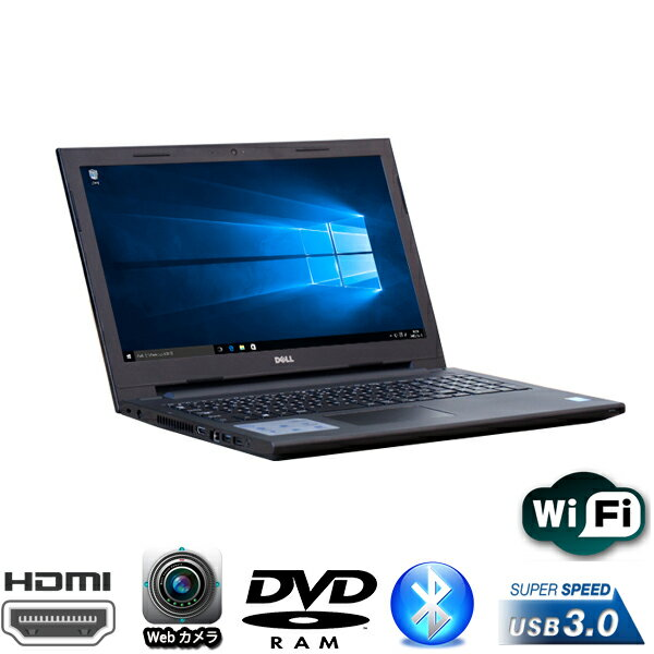 現品限り 15.6型HDワイド DELL製 Inspiron 15 (3542) Celeron 2957U-1.4GHz(2コア) メモリ4GB HDD500GB DVDマルチ 無線LAN内蔵 Windows10 Home 64bit済【HDMI,Webカメラ,テンキー,USB3.0,Bluetooth】【中古】