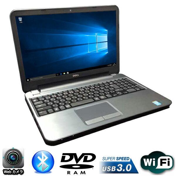 現品限り 15.6型HDワイド DELL製 Latitude 3540 Core i3 4030U-1.9GHz メモリ4GB HDD500GB DVDマルチ 無線LAN内蔵 Windows10 Pro 64bit済【テンキー,USB3.0,Bluetooth,Webカメラ】【中古】