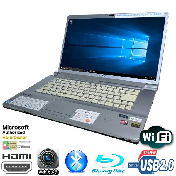現品限り 16.4型ワイド Full HD (1600×900) SONY製 VAIO type F PCG-3D2N(VGN-FW51B) Core2Duo P8400-2.26GHz メモリ4GB HDD250GB BD-RE WLAN内蔵 MAR Windows10 Home 64bit済 プロダクトキー付【HDMI、Webカメラ、Bluetooth,USB2.0】【中古】【ホワイト】