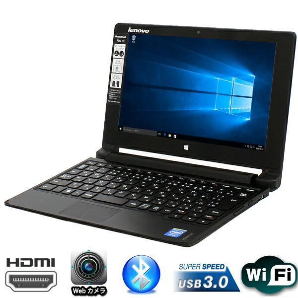 現品一台限り 10.1型 HD液晶 タッチパネル対応 Lenovo製 IdeaPad Flex 10 (20324) Celeron N2810-2.0GHz メモリ2GB HDD500GB 無線LAN内蔵 Windows10 Home 32bit済【HDMI,USB3.0,Webカメラ,Bluetooth】【中古】