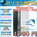 富士通製 D550 Celeron-430 1.80GHz メモリ2GB HDD160GB DVDドライブ Windows7 Professional 32bi...