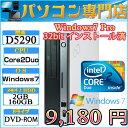 富士通製 D5290 Core2Duo-2.93GHz メモリ2GB HDD160GB DVDドライブ Windows7 Pro 32bit DtoD領域有 プロダクトキー付 【中古】【05P03D…