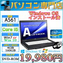 15.6型ワイド FMV製 A561 第二世代 Core i5 2520M-2.5GHz メモリ4GB HDD160GB DVDドライブ 無線LAN付 Windows7Pro & MAR Window
