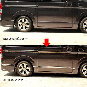 【ハイエース200系メッキパーツ】サイドドアメッキガーニッシュ/メッキパネル標準ボディ対応
