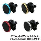 iPhoneiPadiPod充電USBシガーソケット12V/24V2ポート1.0A2.1Aガラス割りステンレスガラスハンマーセーフティハンマー