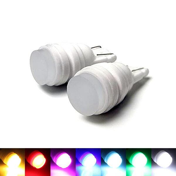T10バルブ ウェッジ球 LEDバルブ 2個セット ポジション球/ナンバー灯/ルームランプ セラミック製 面発光 超広角/12V T16