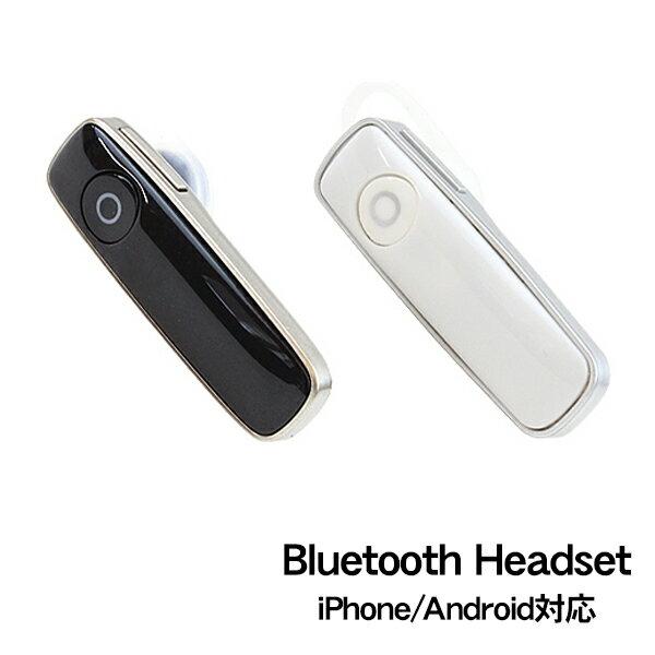 Bluetooth イヤホン iPhone Android スマホ Bluetoothヘッドセット ハンズフリー 通話 ブルートゥース 音楽 ワイヤレス 無線 【201803ss50】
