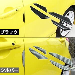 ドアガード/ドアエッジプロテクターカーボンタイプ4Pセット/ドアプロテクター