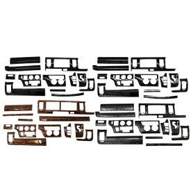 ハイエース 200系 1型/2型/3型前期/3型後期 レジアスエース 標準ボディ用 インテリアパネル/3Dパネル 12Pセット 3D立体パネル 内装 カスタム パーツ