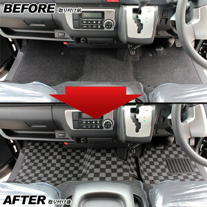 ハイエース200系フロアマット/カーマット運転席+助手席+後部座席/3Pセット標準ボディ1型/2型/3型前期/3型後期DX/スーパーGL対応黒×グレーチェック柄